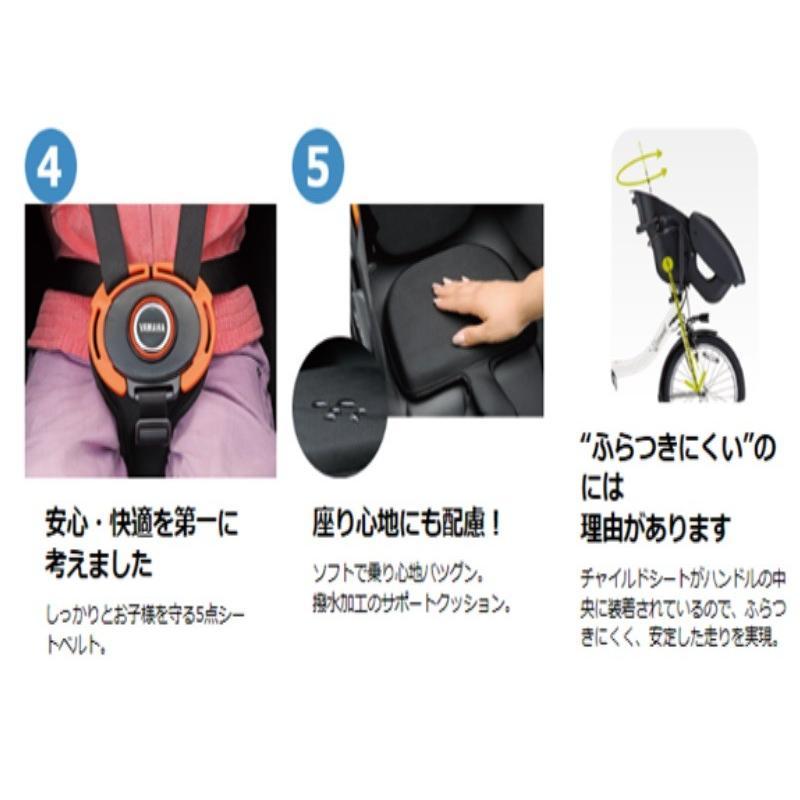 電動自転車 子供乗せ レンタル 1ヶ月 ヤマハ PAS Kiss mini un (パスキッスミニアン)12.3Ah 20インチ 自社便エリア対象(送料無料) |happy-cycle-setagaya|07