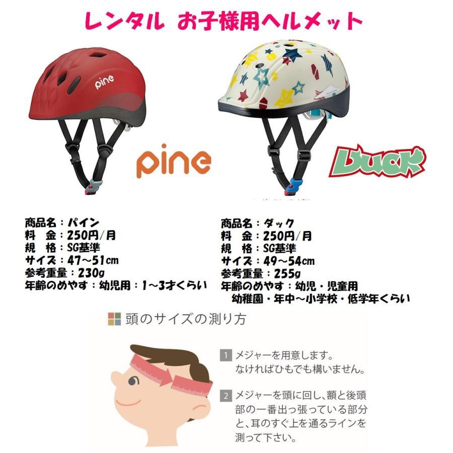 電動自転車 子供乗せ レンタル 1ヶ月 ヤマハ PAS Kiss mini un (パスキッスミニアン)12.3Ah 20インチ 自社便エリア対象(送料無料) |happy-cycle-setagaya|09