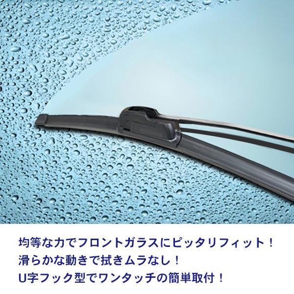 SUZUKI エアロワイパー 2本入 スイフト・スペーシア・セルボ・ソリオ・ツイン・ハスラー・バレーノ 選べる350〜650mm スズキ U字フック型 wwp-2 happy-dahlialife 02