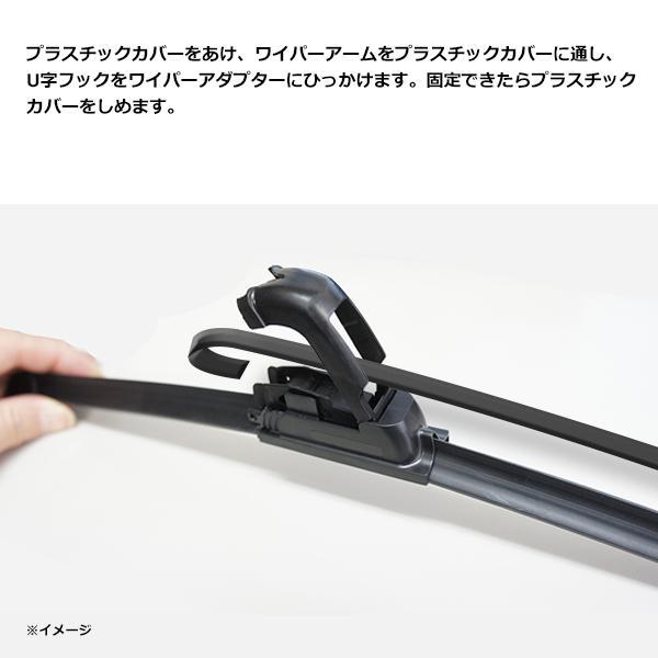 SUZUKI エアロワイパー 2本入 スイフト・スペーシア・セルボ・ソリオ・ツイン・ハスラー・バレーノ 選べる350〜650mm スズキ U字フック型 wwp-2 happy-dahlialife 03