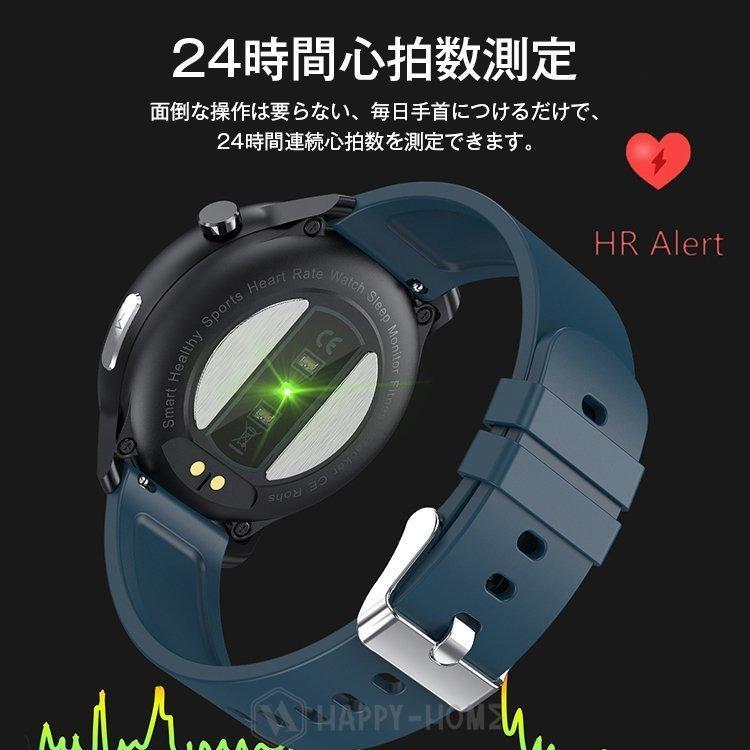 応援特売即納2021スマートウォッチ 日本製 キッズ 24時間体温監視 健康管理 体温計 血中酸素 心拍数 血圧 呼吸頻度 通知 腕上げ点灯 iPhone Android|happy-home|11