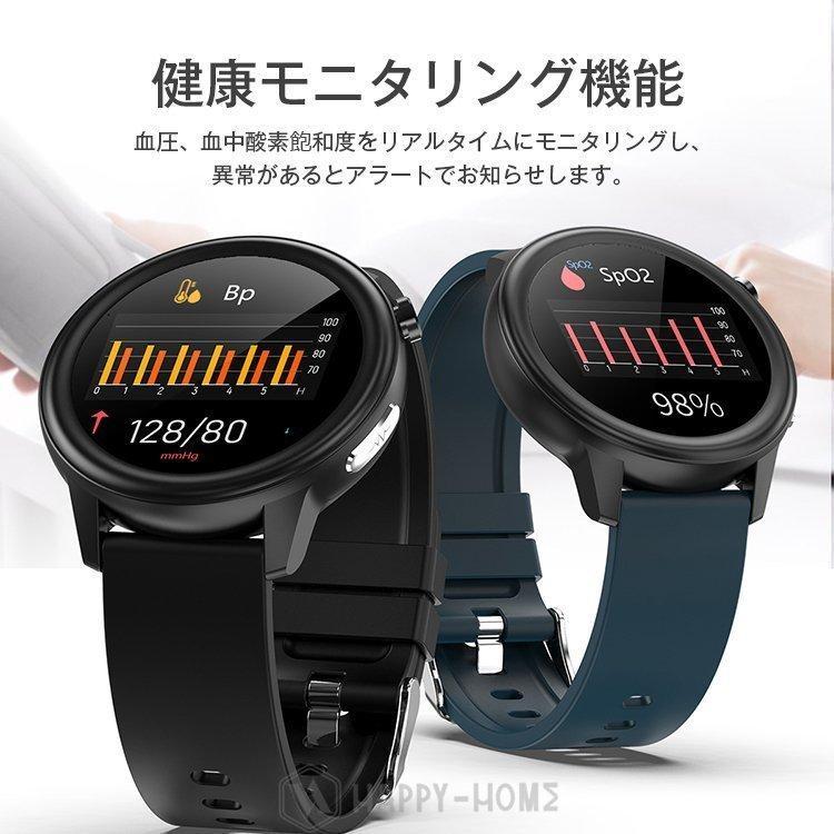 応援特売即納2021スマートウォッチ 日本製 キッズ 24時間体温監視 健康管理 体温計 血中酸素 心拍数 血圧 呼吸頻度 通知 腕上げ点灯 iPhone Android|happy-home|13