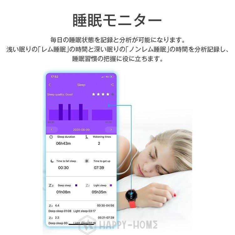 応援特売即納2021スマートウォッチ 日本製 キッズ 24時間体温監視 健康管理 体温計 血中酸素 心拍数 血圧 呼吸頻度 通知 腕上げ点灯 iPhone Android|happy-home|14