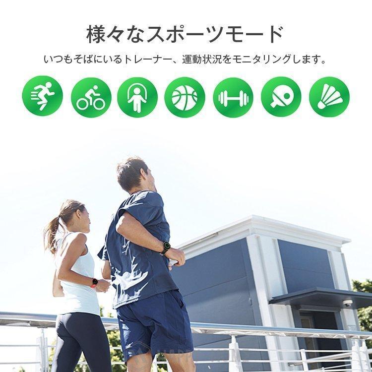 応援特売即納2021スマートウォッチ 日本製 キッズ 24時間体温監視 健康管理 体温計 血中酸素 心拍数 血圧 呼吸頻度 通知 腕上げ点灯 iPhone Android|happy-home|15