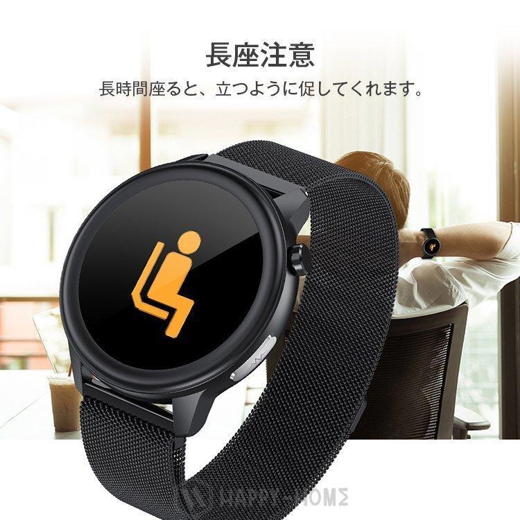 応援特売即納2021スマートウォッチ 日本製 キッズ 24時間体温監視 健康管理 体温計 血中酸素 心拍数 血圧 呼吸頻度 通知 腕上げ点灯 iPhone Android|happy-home|17