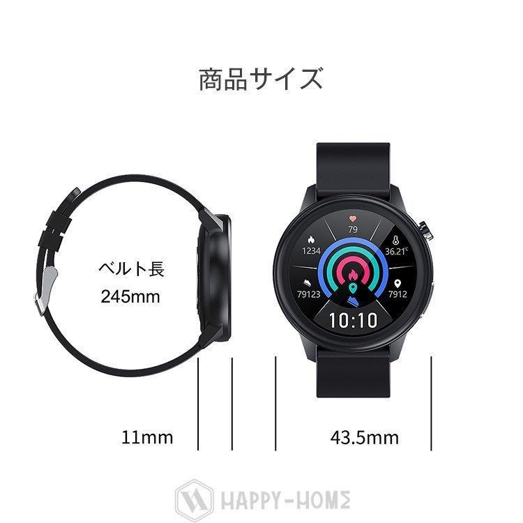 応援特売即納2021スマートウォッチ 日本製 キッズ 24時間体温監視 健康管理 体温計 血中酸素 心拍数 血圧 呼吸頻度 通知 腕上げ点灯 iPhone Android|happy-home|19