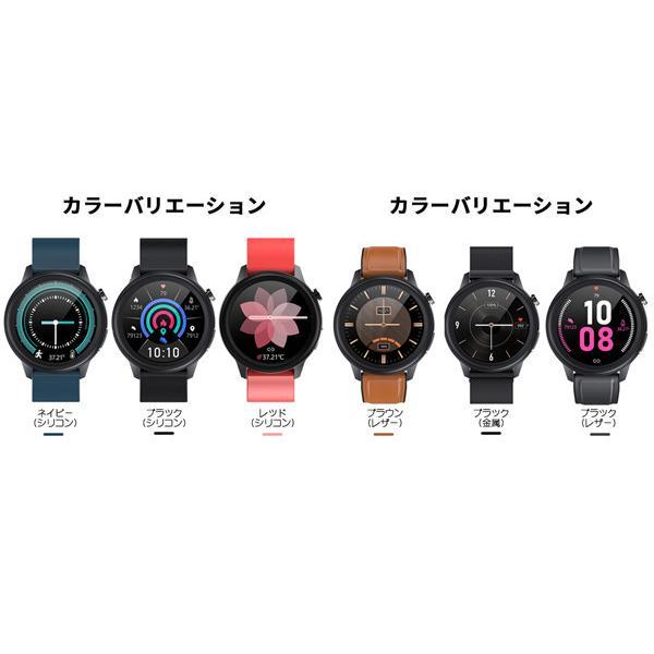 応援特売即納2021スマートウォッチ 日本製 キッズ 24時間体温監視 健康管理 体温計 血中酸素 心拍数 血圧 呼吸頻度 通知 腕上げ点灯 iPhone Android|happy-home|20