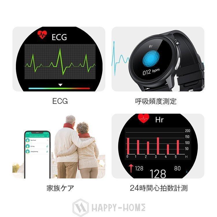 応援特売即納2021スマートウォッチ 日本製 キッズ 24時間体温監視 健康管理 体温計 血中酸素 心拍数 血圧 呼吸頻度 通知 腕上げ点灯 iPhone Android|happy-home|03