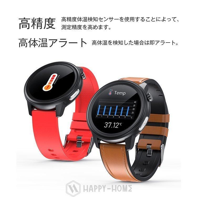 応援特売即納2021スマートウォッチ 日本製 キッズ 24時間体温監視 健康管理 体温計 血中酸素 心拍数 血圧 呼吸頻度 通知 腕上げ点灯 iPhone Android|happy-home|06