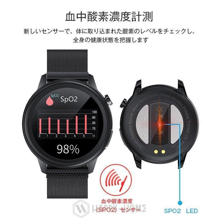 応援特売即納2021スマートウォッチ 日本製 キッズ 24時間体温監視 健康管理 体温計 血中酸素 心拍数 血圧 呼吸頻度 通知 腕上げ点灯 iPhone Android|happy-home|07