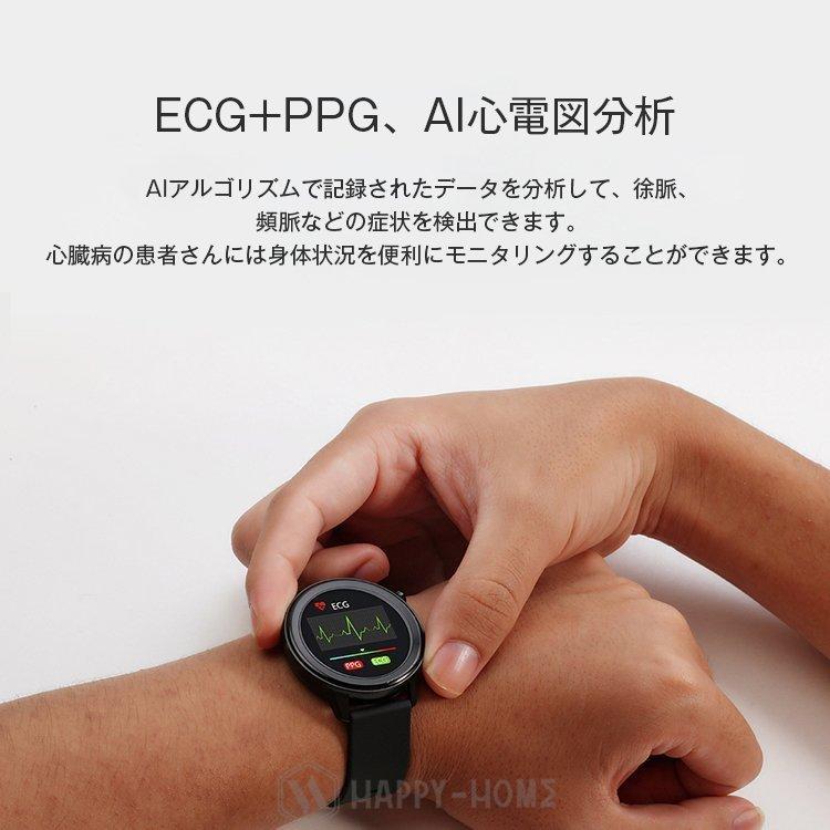 応援特売即納2021スマートウォッチ 日本製 キッズ 24時間体温監視 健康管理 体温計 血中酸素 心拍数 血圧 呼吸頻度 通知 腕上げ点灯 iPhone Android|happy-home|08
