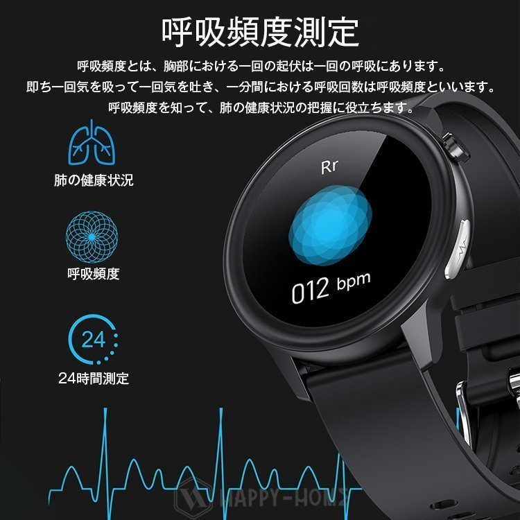 応援特売即納2021スマートウォッチ 日本製 キッズ 24時間体温監視 健康管理 体温計 血中酸素 心拍数 血圧 呼吸頻度 通知 腕上げ点灯 iPhone Android|happy-home|09
