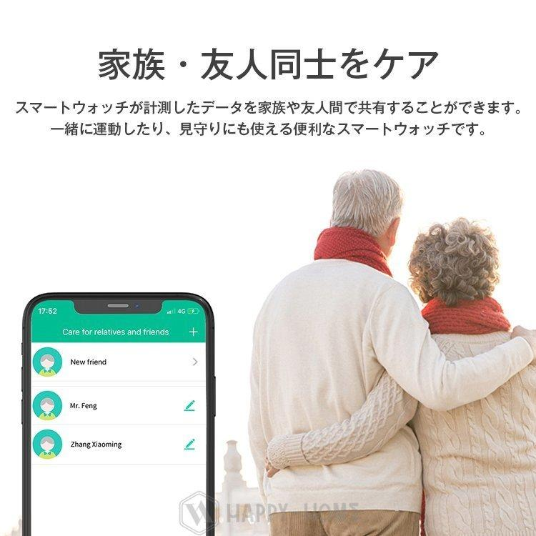 応援特売即納2021スマートウォッチ 日本製 キッズ 24時間体温監視 健康管理 体温計 血中酸素 心拍数 血圧 呼吸頻度 通知 腕上げ点灯 iPhone Android|happy-home|10