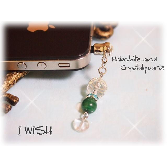 パワーストーン スマホピアス 天然石 マラカイト 水晶|happy-iwish