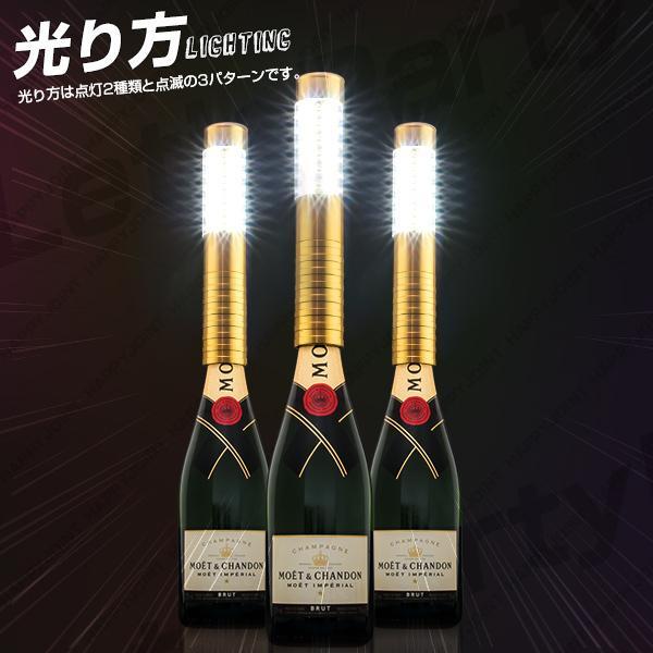 シャンパンコール!! Buchiage Light 光るボトルライト GLOWLASS ブチアゲライト 光る LED シャンパン ライト シャンパンボトル バーレスク キャバレー happy-joint 07