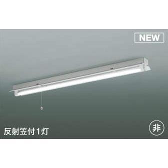 KOIZUMI コイズミ照明 LED非常灯 AR45855L1