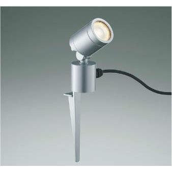 KOIZUMIコイズミ照明LEDアウトドアスポットAU45254L KOIZUMIコイズミ照明LEDアウトドアスポットAU45254L KOIZUMIコイズミ照明LEDアウトドアスポットAU45254L cdb