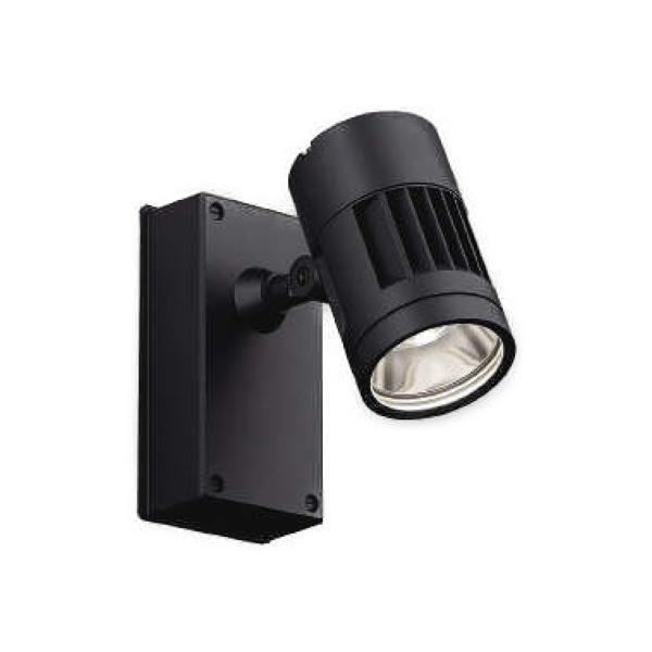 KOIZUMI コイズミ照明 LEDエクステリアライト XU48019L