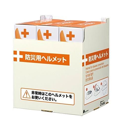 谷沢製作所(タニザワ) 防災ヘルメット クルボ ホワイト 3個入り ゲストパッケージ