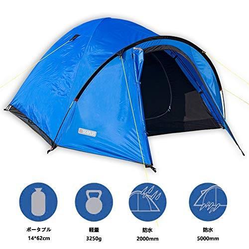 キャンプテント 3-4人 二重層 ドームテント 前室あり (21080)x215x125cm 防水PU2000/5000アウトドア 登山/ツーリング/ピ happy-square