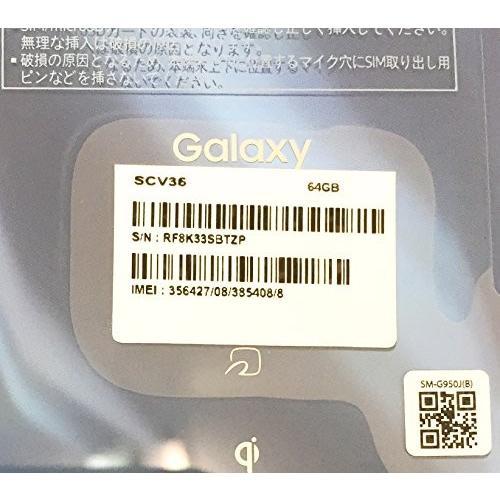 SAMSUNG(サムスン) Galaxy S8 64GB コーラルブルー SCV36 au|happy-square|03