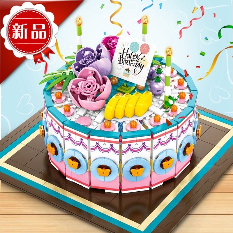 レゴ レゴブロック LEGO互換 誕生日 ケーキ プレゼント お祝い