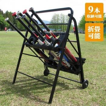 非売品 きオリジナル バットスタンドIII AMEX-C04収納 野球 大会, ark-interior-shop bba957eb