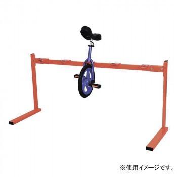 激安価格の き組立式 一輪車整理台55 A-244, 木遊館 0c4ef656