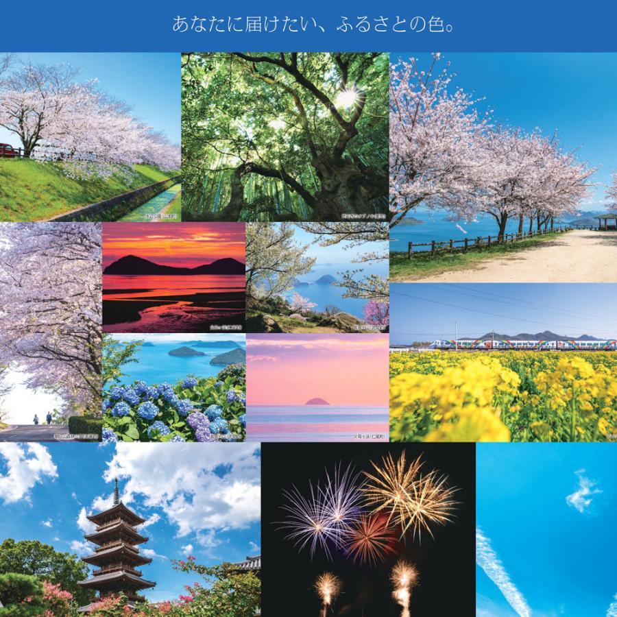 みとよの絶景カレンダー 2021 カレンダー 三豊市 父母ヶ浜 壁掛け happybath 02