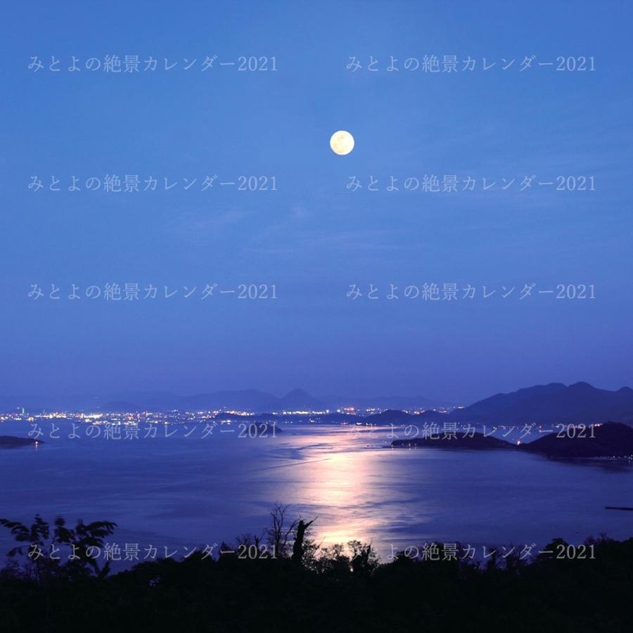 みとよの絶景カレンダー 2021 カレンダー 三豊市 父母ヶ浜 壁掛け happybath 03