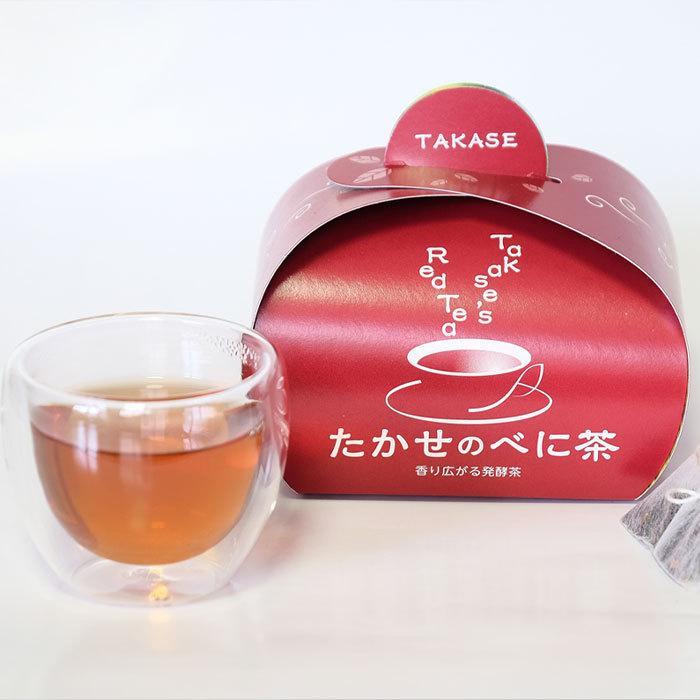 たかせのべに茶