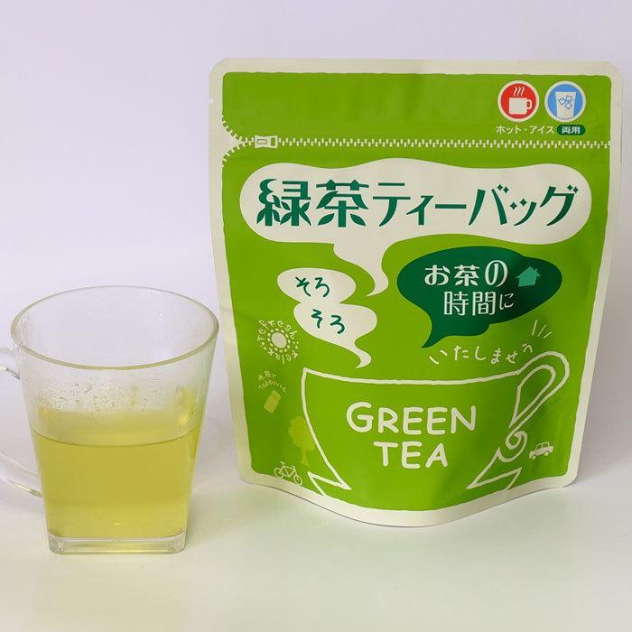緑茶ティーバッグ 3g×10