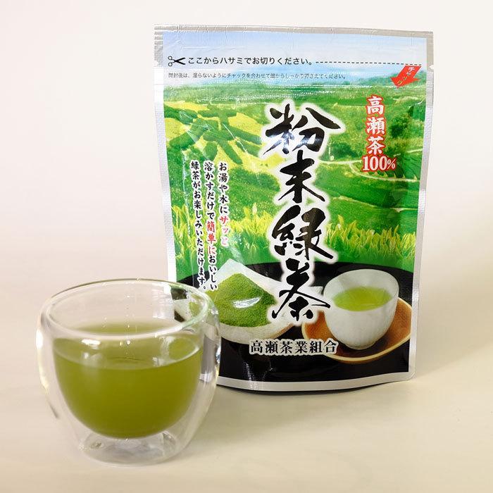 高瀬茶100% 粉末緑茶