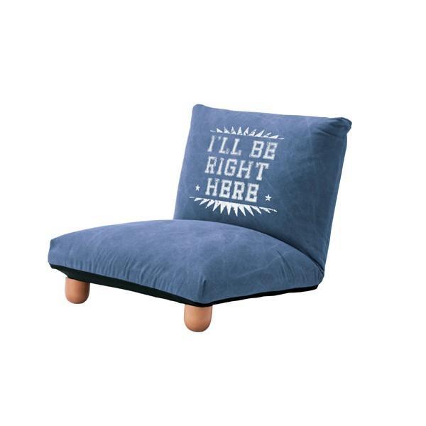 座椅子 おしゃれ ミニ 脚付き|happybed|03