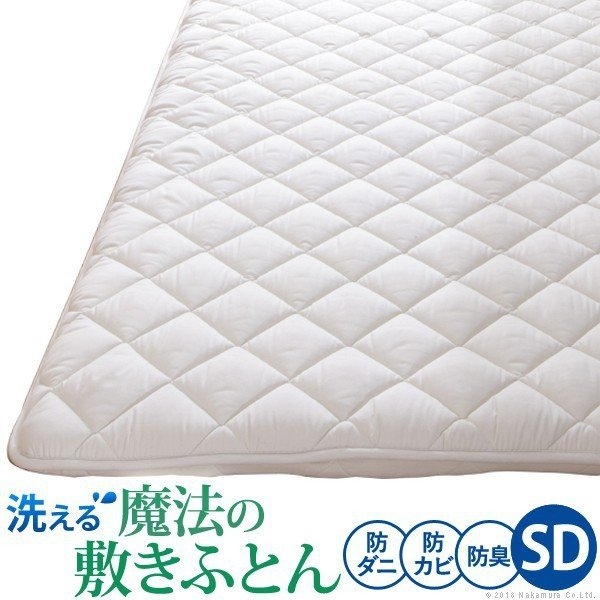 敷き布団 セミダブル 吸湿する1枚で寝られるオールインワン敷布団 セミダブル 除湿