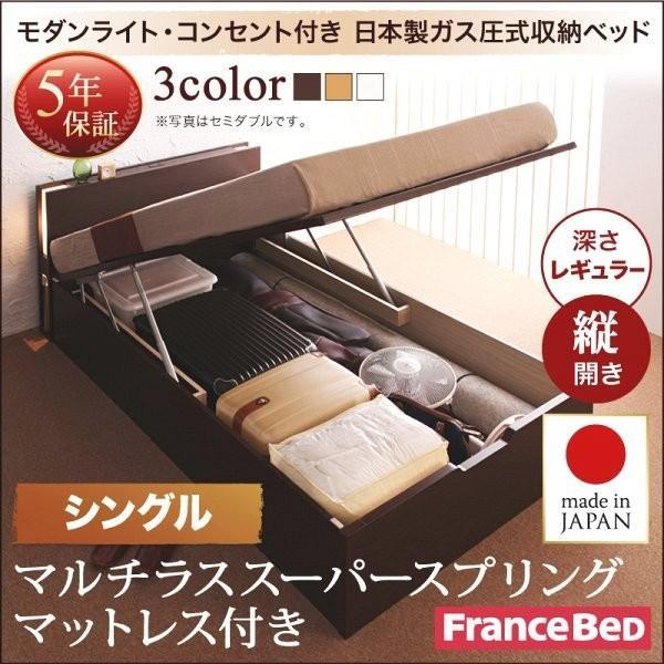 競売 (お客様組立) シングルベッド マットレス付き マルチラススーパースプリング ガス圧式跳ね上げ収納ベッド シングルベッド 縦開き (お客様組立) 縦開き 深さレギュラー, カラークリエイト:0b0b5d1f --- grafis.com.tr