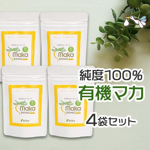 妊娠率 マカ マカは不妊の改善に役立つ マカ調査ブログ