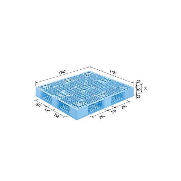 【直送】三甲(サンコー) プラスチックパレット/プラパレ 〔片面使用型〕 D4-1113-2(PP) ライトブルー(青)〔代引不可〕