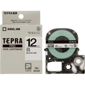 【直送】(業務用2セット) キングジム テプラ PROテープ/ラベルライター用テープ 〔幅:12mm〕 20個入り SS12K-20 ホワイト(白)