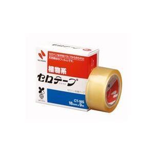 【直送】(業務用300セット) ニチバン セロテープ CT-18S 18mm×9m