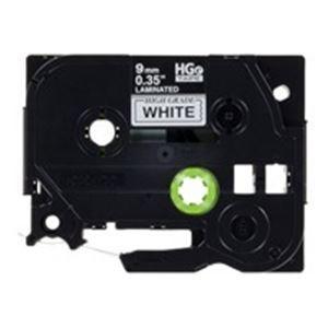 【直送】(業務用5セット) ブラザー工業(BROTHER) ハイグレードテープHGe-221V白に黒9mm5個