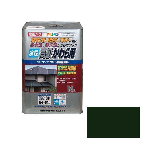 【直送】アサヒペン AP 水性高級かわら用 14L アイリッシュグリーン