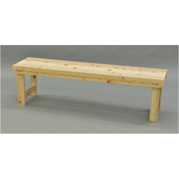 【直送】ひのき縁台/ベンチ椅子 〔幅150cm〕 木製 日本製 ナチュラル 〔玄関 軒先 縁側 ガーデン〕〔代引不可〕