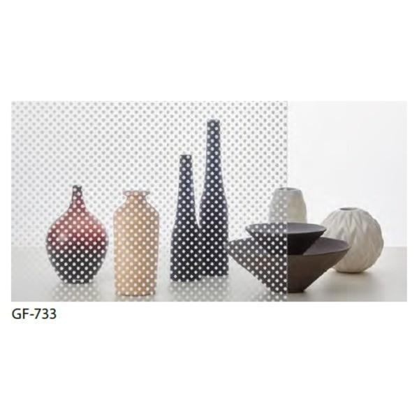 【直送】ドット柄 飛散防止ガラスフィルム サンゲツ GF-733 93cm巾 9m巻