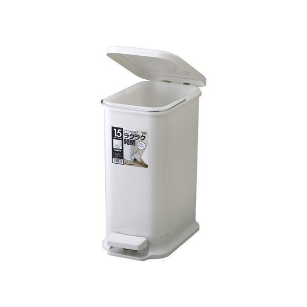 【直送】〔4セット〕ペダル式 ゴミ箱/ダストボックス 〔15PS〕 グレー フタ付き 本体:PP 『HOME&HOME』〔代引不可〕