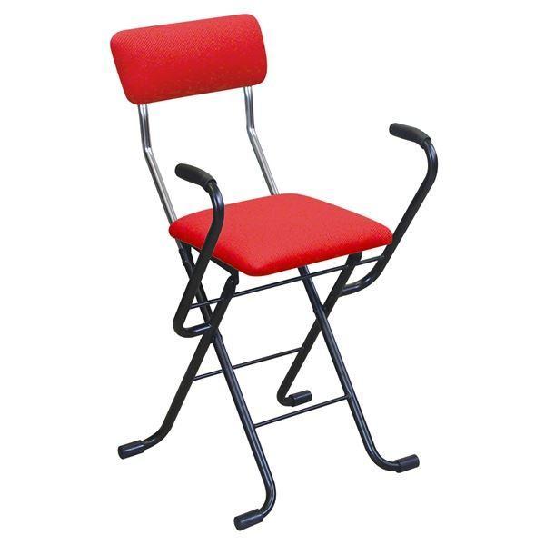 【直送】折りたたみ椅子 〔2脚セット レッド×ブラック〕 レッド×ブラック〕 幅46cm 日本製 スチール 『Jメッシュアームチェア』〔代引不可〕