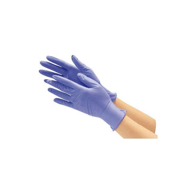 【直送】 川西工業 ニトリル使い切り手袋 #2060 ブルーS〔×5セット〕