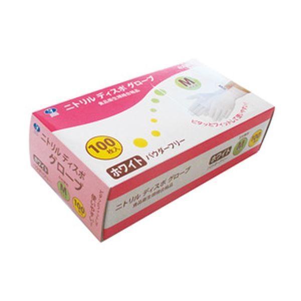 【直送】サニックジャパン ニトリルディスポグローブM 白 1箱(100枚)〔×10セット〕