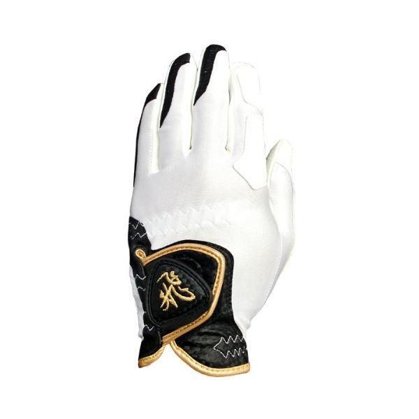 【直送】10個セット TOBIEMON R&A公認グローブ 左手着用 右利き用 白 Sサイズ TBGV-WSX10