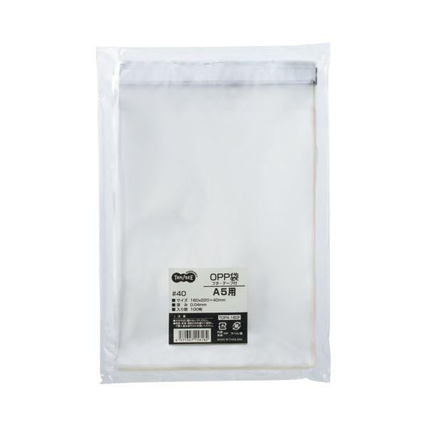 【直送】(まとめ) TANOSEE OPP袋 フタ・テープ付 A5用 160×220+40mm 1セット(1000枚:100枚×10パック) 〔×5セット〕